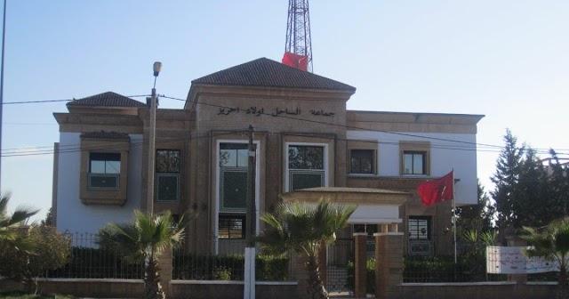 جديد اعتقال نائب رئيس جماعة الساحل أولاد احريز