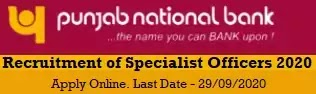 PNB Specialist Officers Recruitment 2020