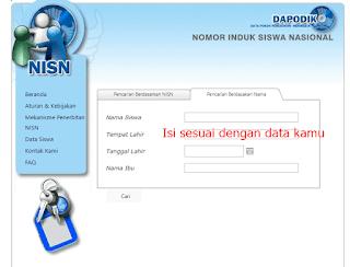 Cara Mengetahui NISN lewat Internet 1