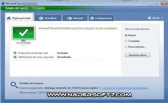 تحميل برنامج Microsoft Security Essentials اخر اصدار مجانا