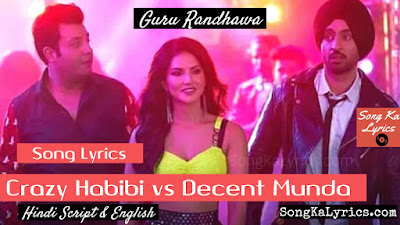 crazy-habibi-vs-decent-munda-lyrics