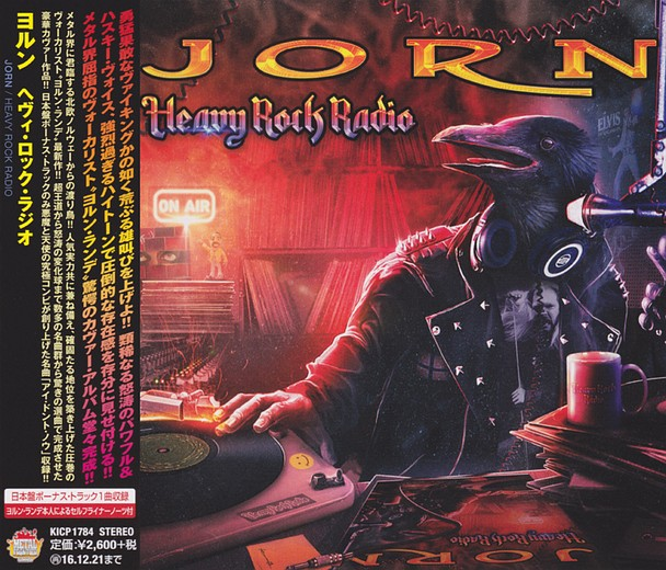 JORN - Heavy Rock Radio [Japanese Edition +1] (2016) full