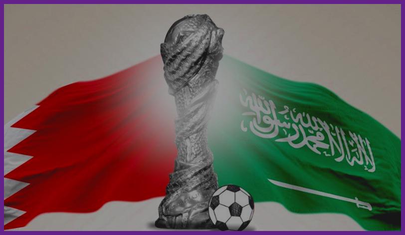 بث مباشر مباراة البحرين والسعودية اليوم 08-12-2019 في كأس الخليج العربي 24