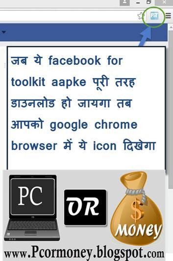 facebook group kya hai or isse kaise chhode-puri jankari hindi me