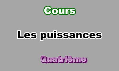 Cours Sur Les puissances 4eme en PDF