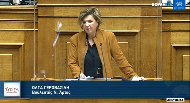 Όλγα Γεροβασίλη στη Βουλή: Η Αντιμεταρρύθμιση της Νέας Δημοκρατίας – VIDEO