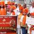 दुर्गा दौड रॅलीचे नेवासेनगरीत स्वागत