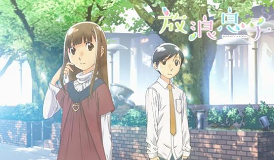 Top Anime Like Tsuki ga Kirei (As the Moon, So Beautiful) - Wandering Son (Hourou Musuko)
