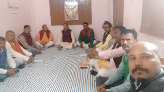 Jaunpur : जिला धर्मप्रसार की हुई बैठक