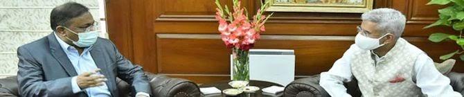 Foreign Minister S Jaishankar Meets Bangladesh I&B Minister