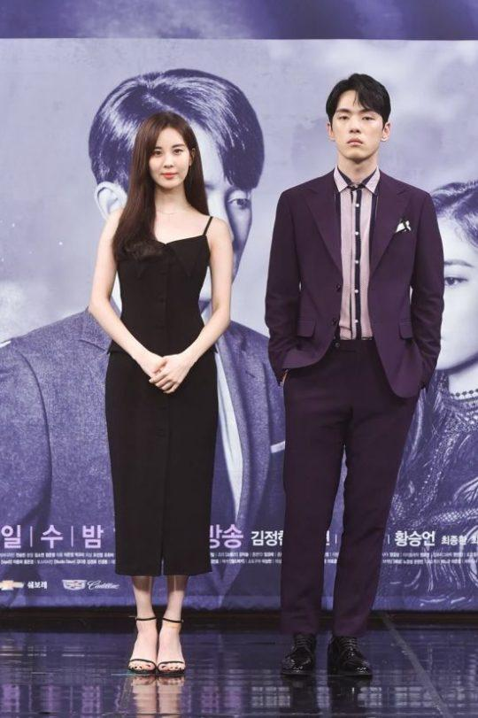 Ketika Aktor Korea Terjebak Toxic Relationship