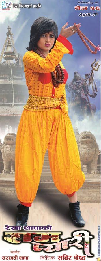 rampyari poster first look