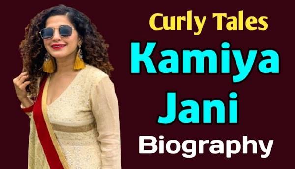 Kamiya Jani (Curly Tales) Biography, Husband, Wikipedia In Hindi