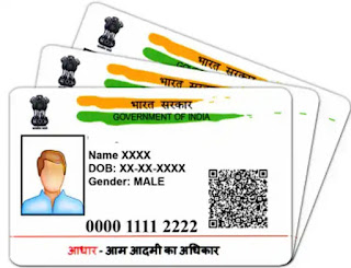 Find out your Aadhaar card is Active or De active.