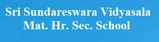 Sri Sundareswara Vidyasala Mat. Hr. Sec. School Wanted PGT/PET Teachers