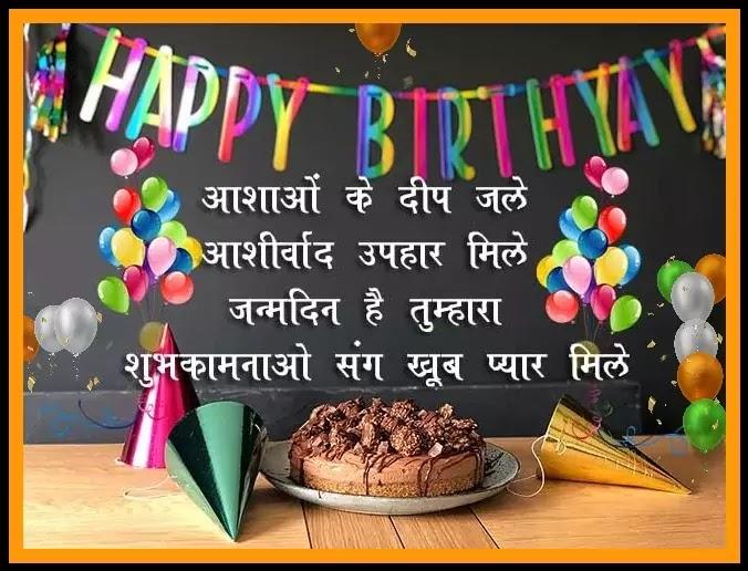 Happy Birthday16