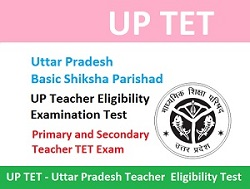UP TET Results 2017