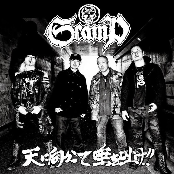 [Album] SCAMP - 天に向かって唾を吐け!! (2016.02.24/RAR/MP3)