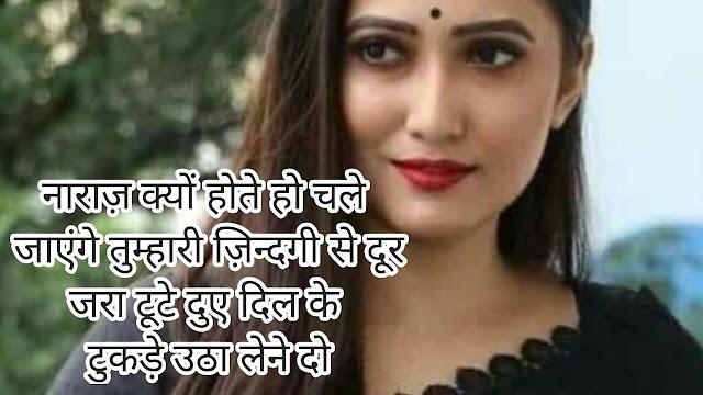 Love you Shayari Status