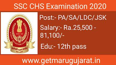 SSC CHS Recruitment, SSC Combined High Secondary Examination