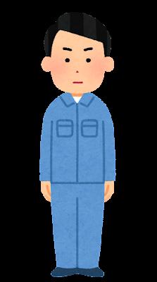 真剣な表情の作業員のイラスト(男性)