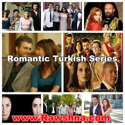 افضل مسلسلات تركية رومانسية على الإطلاق