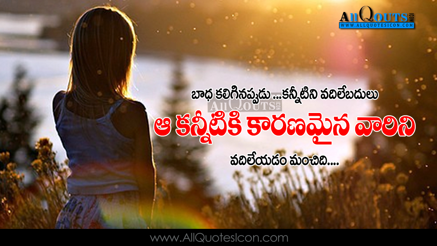 Most Inspiring Wallpaper Love Failure - Very%2BSad%2Band%2BAlone%2BTelugu%2BLove%2BFailure%2BQuotes%2Bwith%2BImages%2Bfor%2BWhatsapp%2BProfile%2BPictures  Photograph_183168.JPG