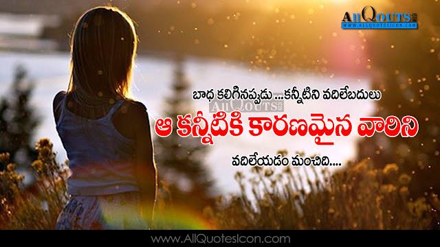 Telugu Love Failure Best Whatsapp Status S Download List Of