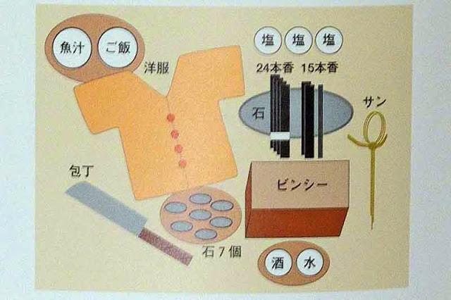 ビンシー, Japanese,Ayako Toguchi,book,ISBN4-89095-136-9