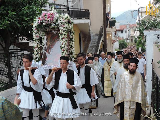 Άρτα: Πανηγύρισε Ο Ιερός Ναός Φανερωμένης