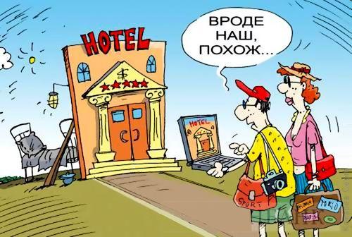 Booking.com заподозрили в монополизме