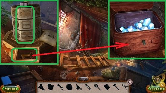 в ящике забираем хитонит в итоге прохождения в игре затерянные земли 5