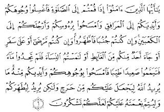 Surah Al-maidah ayat 6 carabelajarislam