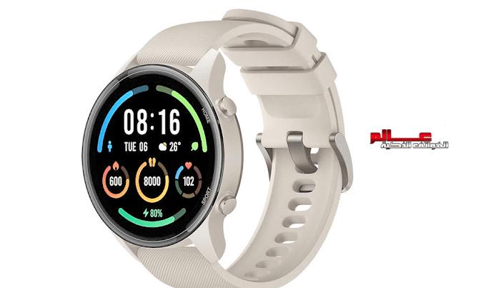 مواصفات و مميزات ساعة شاومي Xiaomi Mi Watch Color Sports
