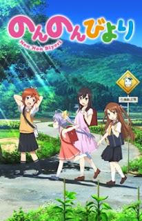"Anime: Nuevo vídeo promocional de la película ""Non Non Biyori Vacation"""