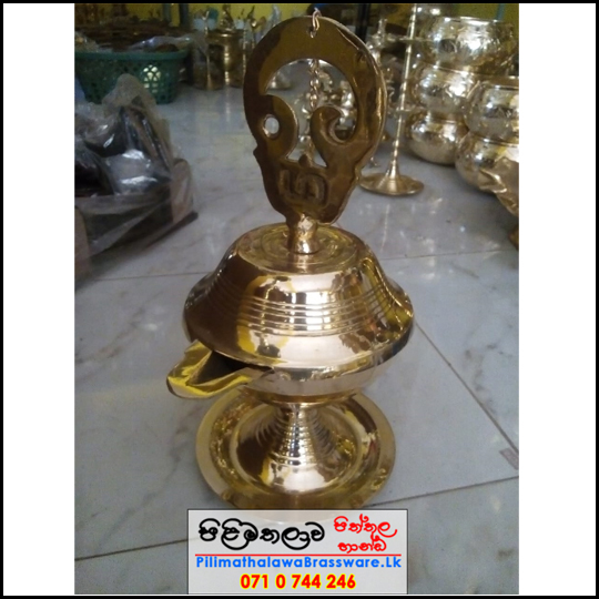 Tamil Ritual Oil Lamp with Tamil Om Symbol - Ritual Oil Lamp - Brass Oil Lamp
