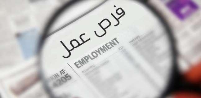 بمرتبات 3900 ج/شهريا وظائف تخصصات مختلفة منشور في اهرام الجمعة 6/9/2019