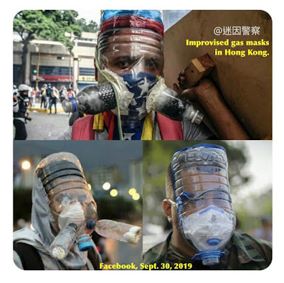 Improvised gas masks in Hong Kong, September 2019