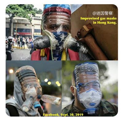 Improvised gas masks in Hong Kong, September 2019