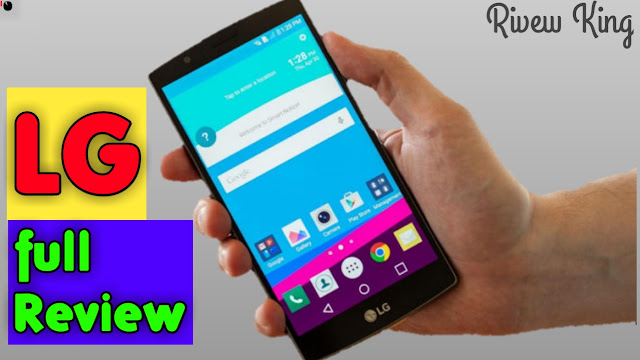 LG G4 review, features & information in hindi - LG's all features of the LG G4 smartphone, now buy at a lower price LG G4