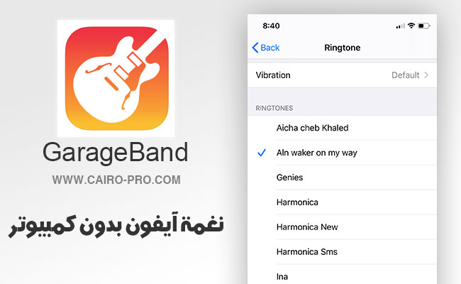 best-way-create-ringtone-for-iphone-without-computer