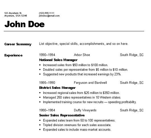 Resume Format - Slim Image