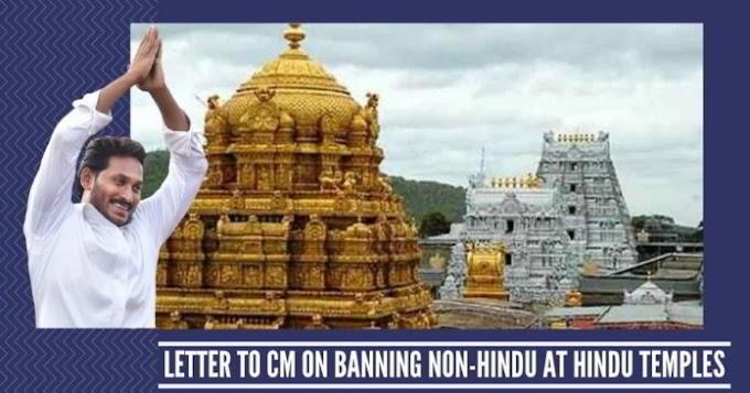 Letter to Andhra Pradesh CM Shri Jagan Mohan Reddy on banning non-Hindu at Hindu temples