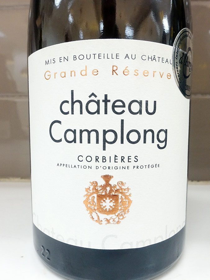 Château Camplong Grande Réserve Corbières 2018 (89 pts)