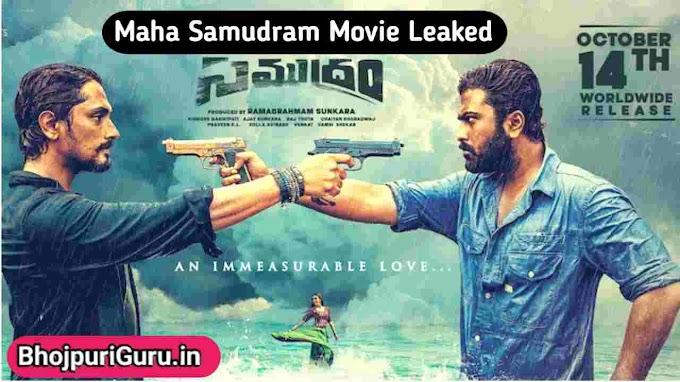 Maha Samudram Telugu Movie Download & Leaked Tamilyogi, Movierulz, Isaimini - Bhojpuriguru.in