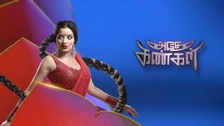 Adhe Kangal 17-02-2020 Vijay TV Serial