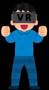 VRゴーグルを付けた人のイラスト(男性・興奮)