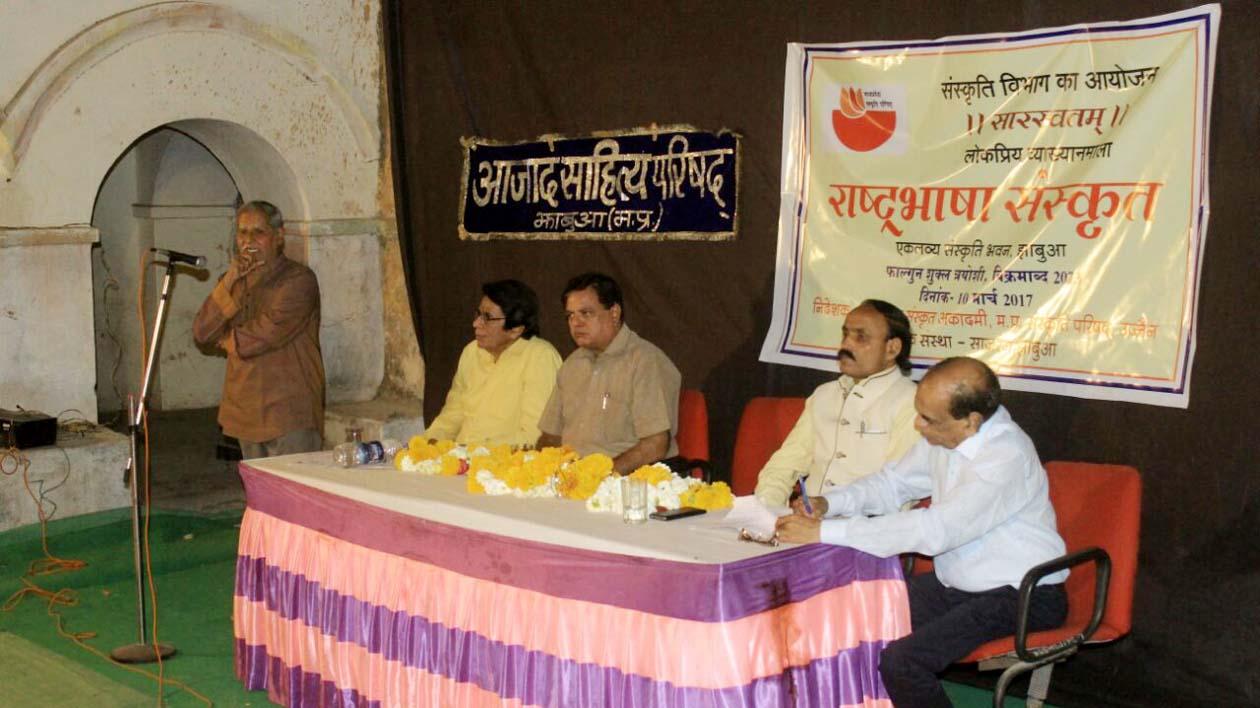 Sanskrit-is-not-only-language-is-a-culture-Dr-Shukla-संस्कृत केवल भाषा ही नहीं संस्कृति है - डॉ. शुक्ल