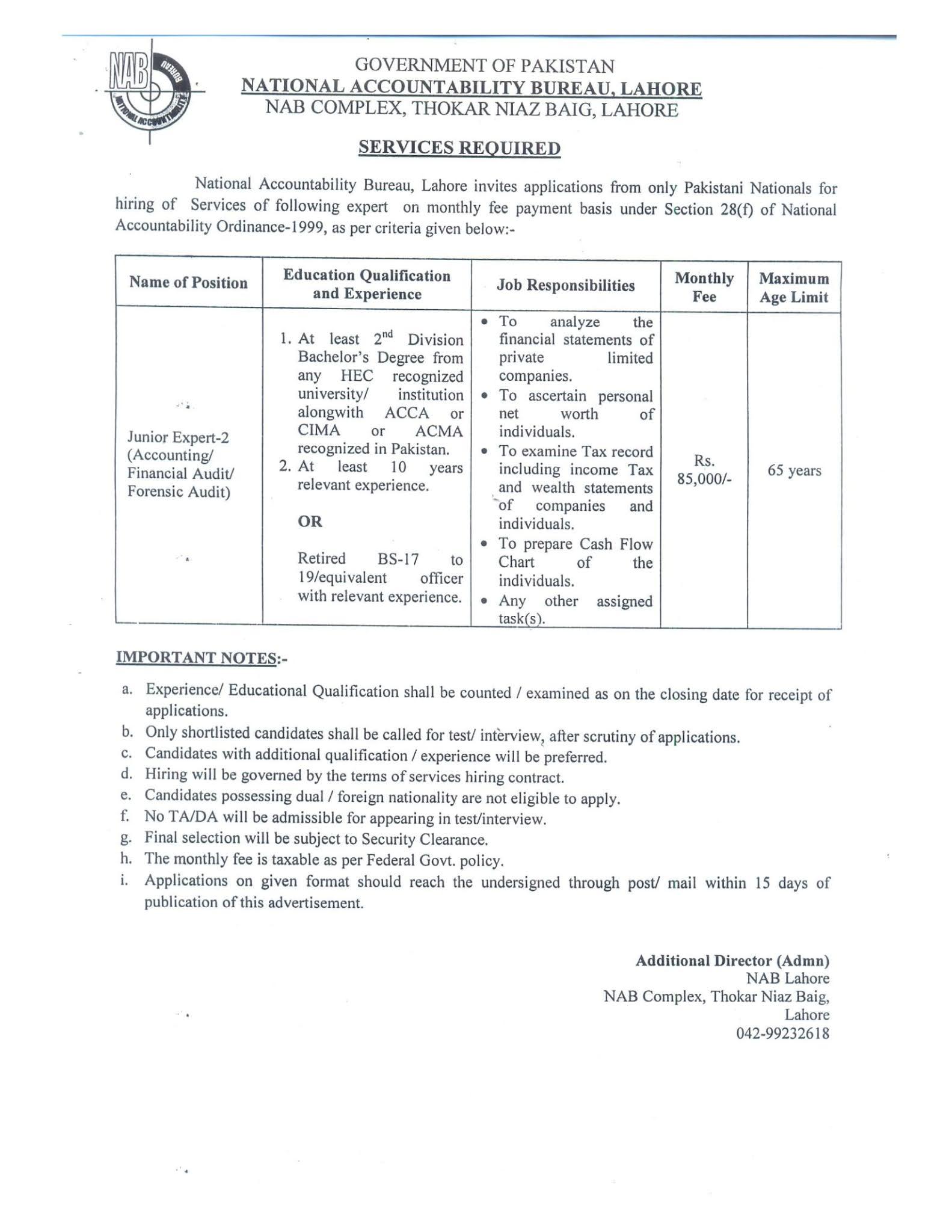 National Accountability Bureau NAB Jobs 2021 Lahore Advertisement