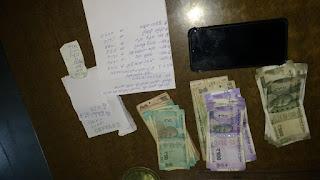 2 सटोरियें आरोपी भाई पुलिस गिरफ्त में, 16 हजार 580 रूपये नगद एवं दो मोबाइल जप्त